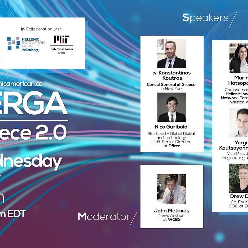 HACC | HIN  | MITEF Greece - PERGA | GREECE 2.0