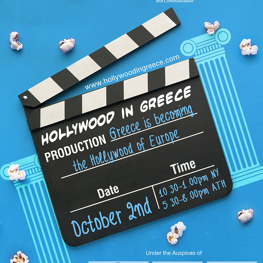 Hollywood in Greece