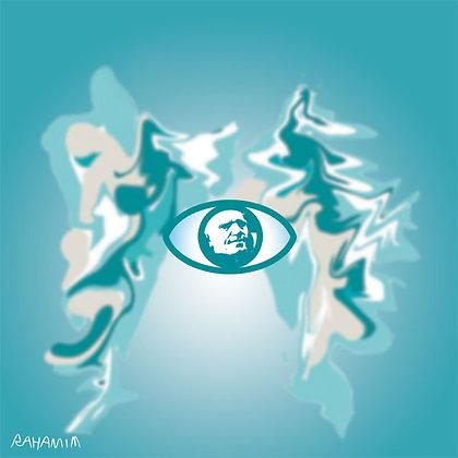 Pupil - אישון