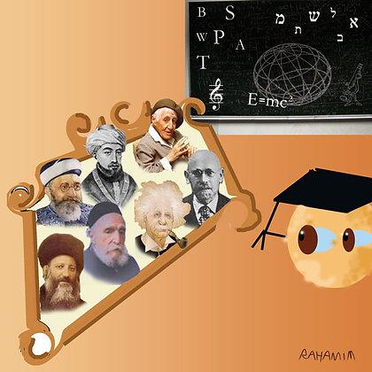 teachers - מוריך