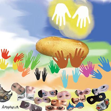 Bread - לחם