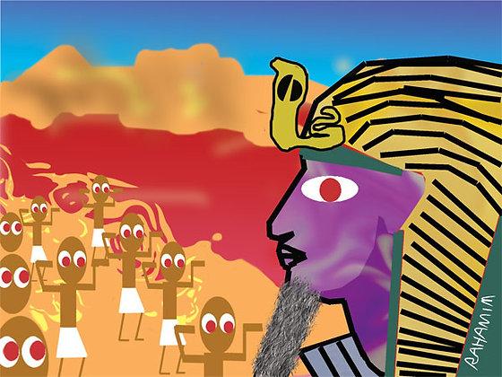 Pharaoh - פרעה