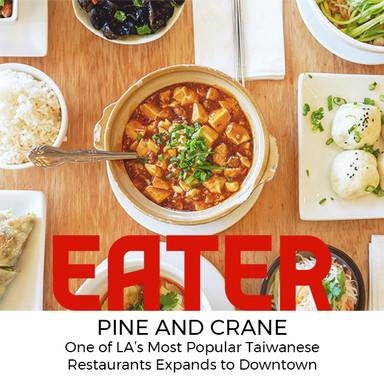 pine and crane eater.jpg