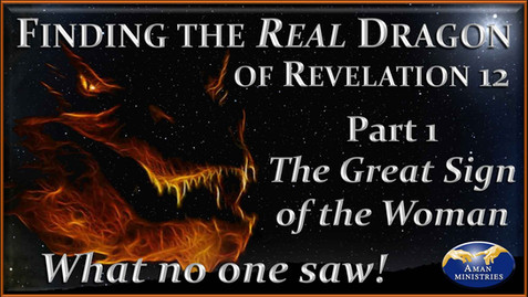 The Real Dragon, Part 1 of 10 - The Great Sign