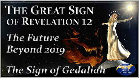 The Great Sign, 2019 and Beyond...