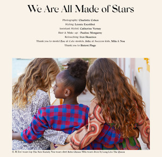 We are all made of stars by Charlotte Cohen for FY Magazine