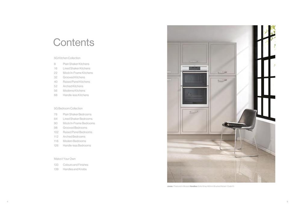 Inner Space_5G_Brochure_2020-page-003.jp