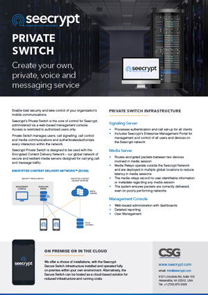 Seecrypt Private Switch