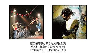1203 - Takahashi Koki.jpg