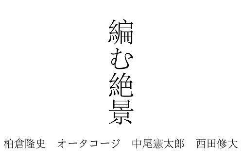 1112- MOONCARD | ¥500