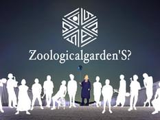2021.08.09 |【観覧+配信】【Zoologicalgarden'S?】-BIRTH ANNIVERSARY KICK OFF LIVE-