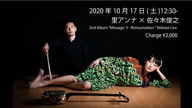 201017d_待機画面.jpg