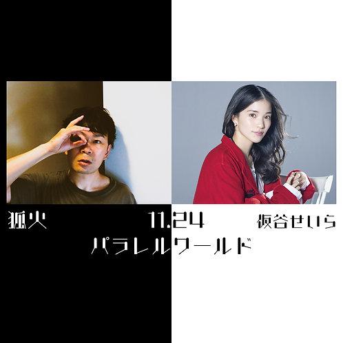 1124 - MOONCARD | ¥500