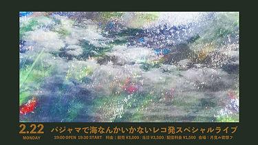 210222 - Takahashi Koki.jpg
