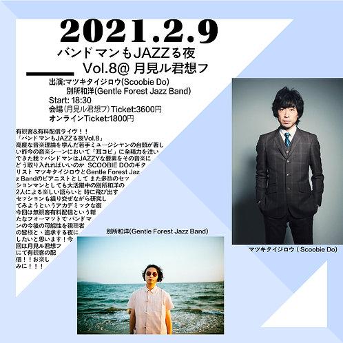 210209- MOONCARD | ¥ 500