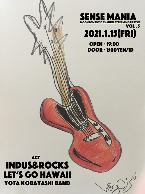 210115- MOONCARD | ¥500