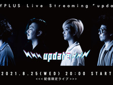 "2021.08.25 |【配信】POLYPLUS Live Streaming ""update"""