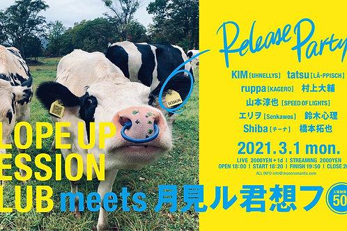210301- MOONCARD | ¥ 500