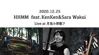 1225 - Takahashi Koki.jpg