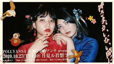 1027待機画面 - 青山月見ル君想フ.jpg