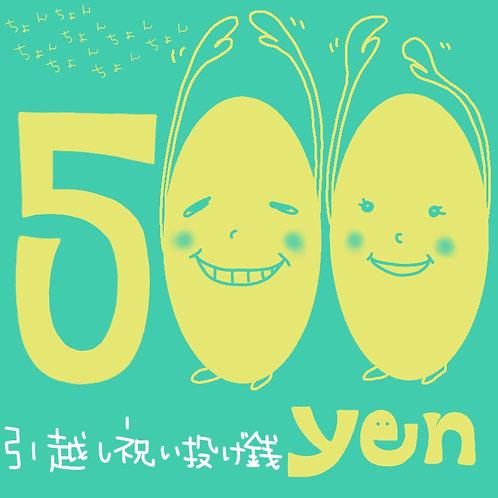 1227d - MOONCARD | ¥500