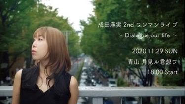 1129 - 青山月見ル君想フ.jpg