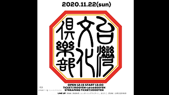 OverPage-0 (18) - 奥山一平.png