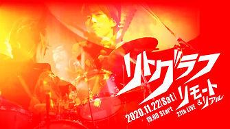 LIVE21_web - Takahashi Koki.jpeg