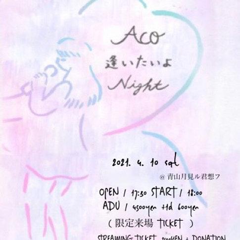 1216- MOONCARD | ¥ 500