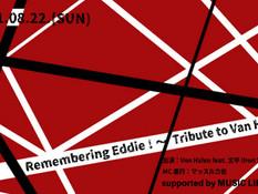 2021.08.22 |【観覧+配信】Remembering Eddie !~Tribute to Van Halen~supported by MUSIC LIFE CLUB