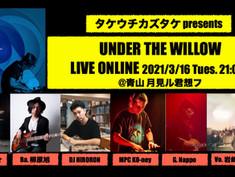 2021.03.16 |【配信】タケウチカズタケ presents UNDER THE WILLOW LIVE ONLINE