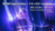 200525REATMO待機画面.jpg