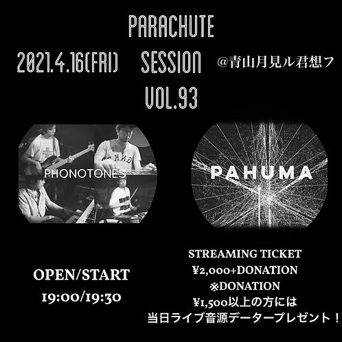 210416- MOONCARD | ¥ 500