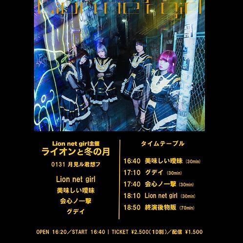 210131n- MOONCARD   ¥ 500