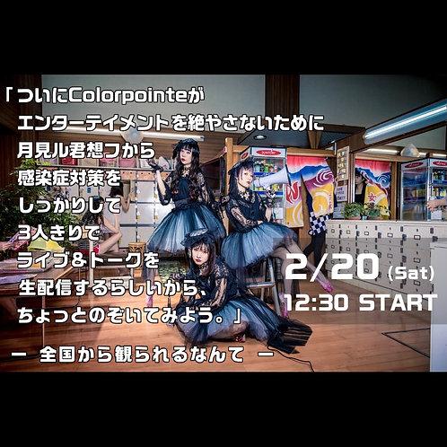 210220d- MOONCARD   ¥ 500
