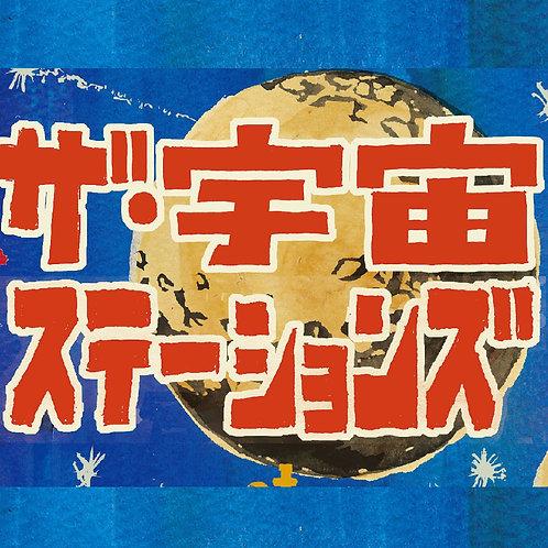 0112- MOONCARD   ¥500