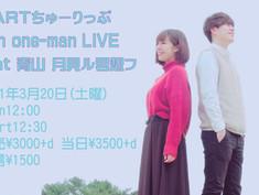2021.03.20 |【観覧+配信】昼)HARTちゅーりっぷ 5th one-man LIVE