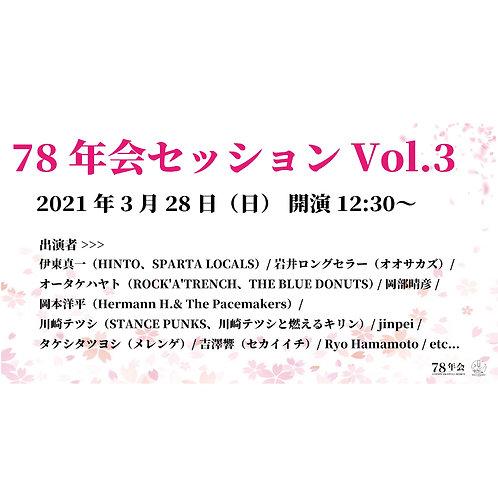 210328d- MOONCARD | ¥ 500