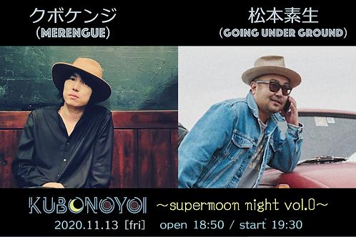 1113 - MOONCARD   ¥500