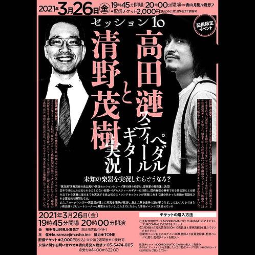 210326- MOONCARD | ¥ 500
