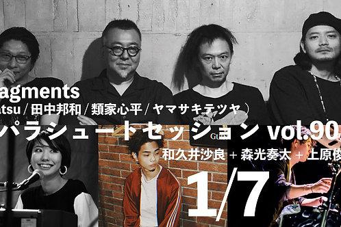210107- MOONCARD | ¥ 500