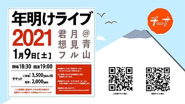 0109 - Takahashi Koki.jpg