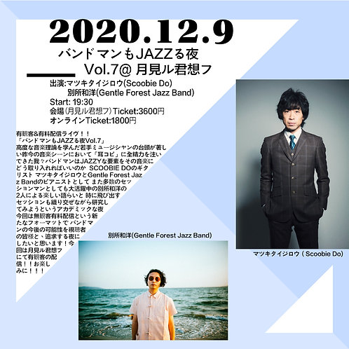 1209- MOONCARD | ¥500