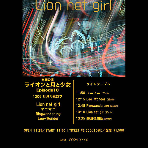 1206d- MOONCARD | ¥500