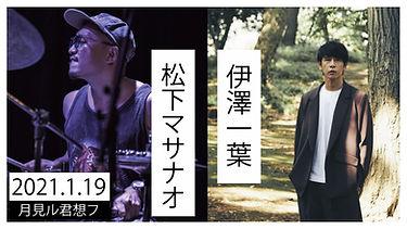 0119 - Takahashi Koki.jpg