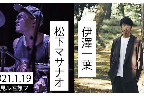 210119- MOONCARD | ¥ 500