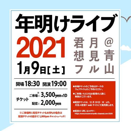 210109- MOONCARD   ¥ 500