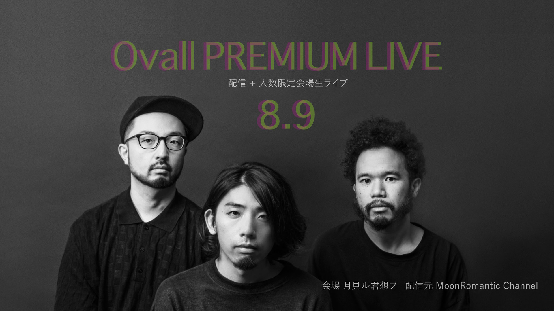 ovall16-9.jpg