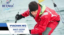 Учасник №2 - Mati Sepp (Естонія)