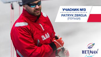 Учасник №3 - Patryk Zbroja (Польша)